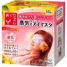 Japan Kao Megurhythm Steam Hot Eye Mask 14 sheets(Yuzu) (Parallel import)