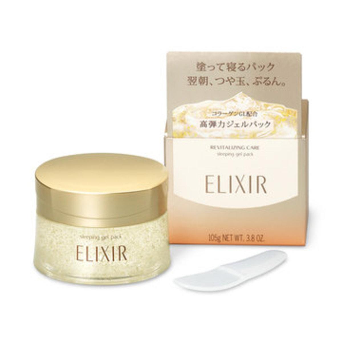 Shiseido Elixir Superieur Sleeping Gel Pack  105g Japan(Parallel Import)