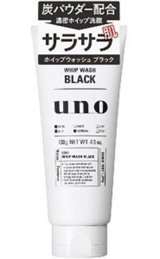 Shiseido Japan UNO Whip Wash Face Men's Wash 130g(Black)