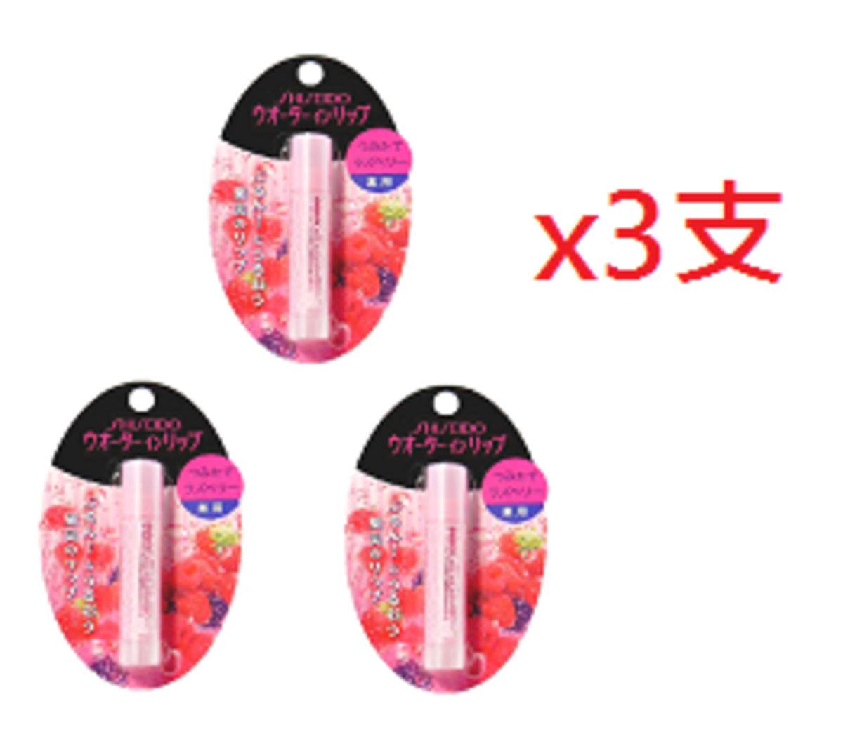 SHISEIDO WATER IN LIP - NATUTAL CARE (Raspberry) 3.5gx 3 pcs