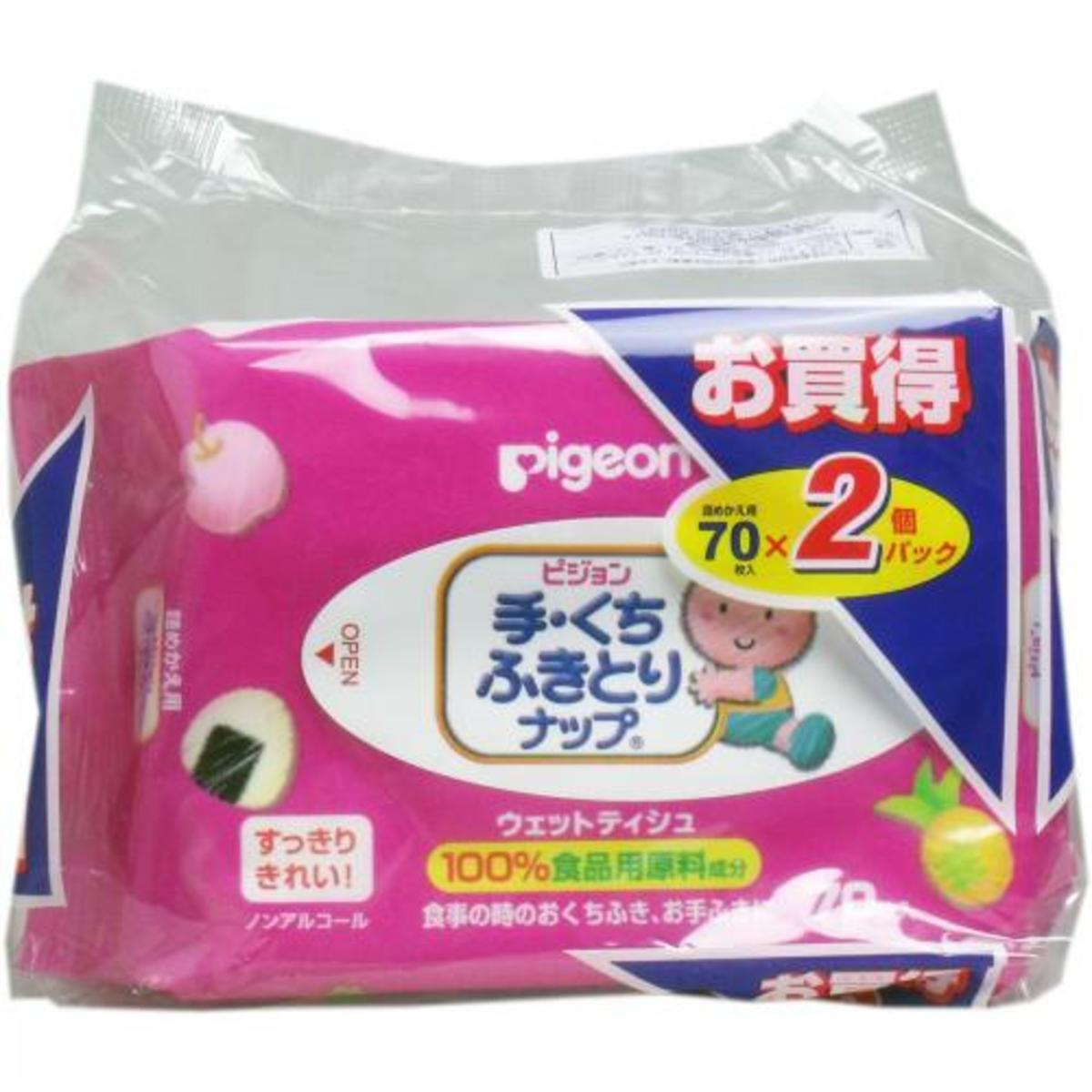 日本版 - Pigeon手口專用濕巾70抽 - 2包裝