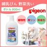 日本版 - Pigeon濃縮奶瓶蔬果洗潔液樽裝800ml