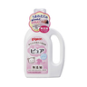 Pigeon Laundry Detergent Pure for Baby 800ml Japan