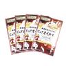 MANDOM - MANDOM BARRIER REPAIR Pure Oil Mask Shea Butter Oil 4PCS