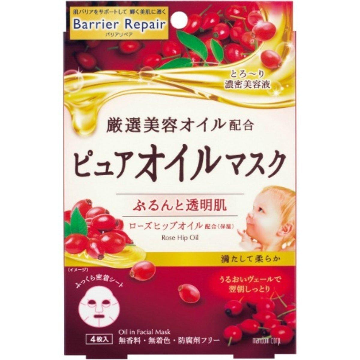 MANDOM - 曼丹 BARRIER REPAIR 玫瑰果油亮肌保濕面膜(紅色) 4片