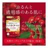 MANDOM - MANDOM BARRIER REPAIR Pure Oil Mask Rose Hip Oil 4 PCS