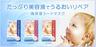 Mandom 嬰兒肌 毛孔溫和 超光滑型面膜 (藍盒)