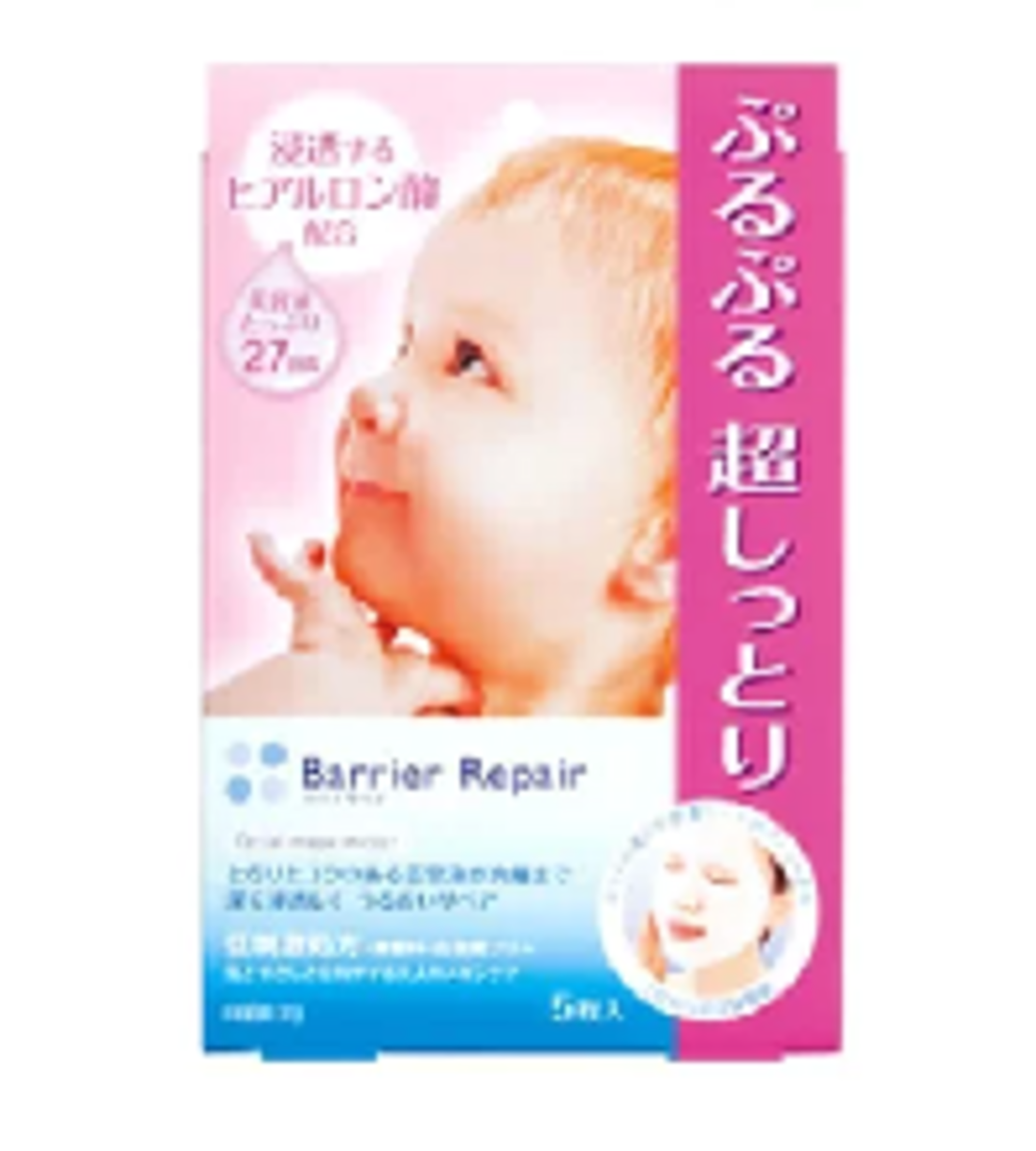 Mandom barrier repair facial mask moist 5 SHEETS  (pink box)