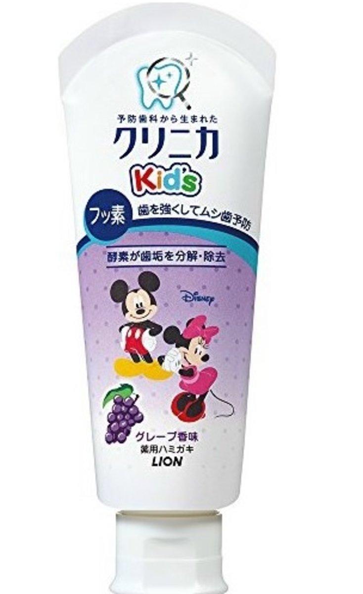 Lion Clinica Kid's toothpaste fresh Grape 60g