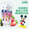 Japan Lion Clinica Kid's toothpaste fresh strawberries 60g (Parallel import)