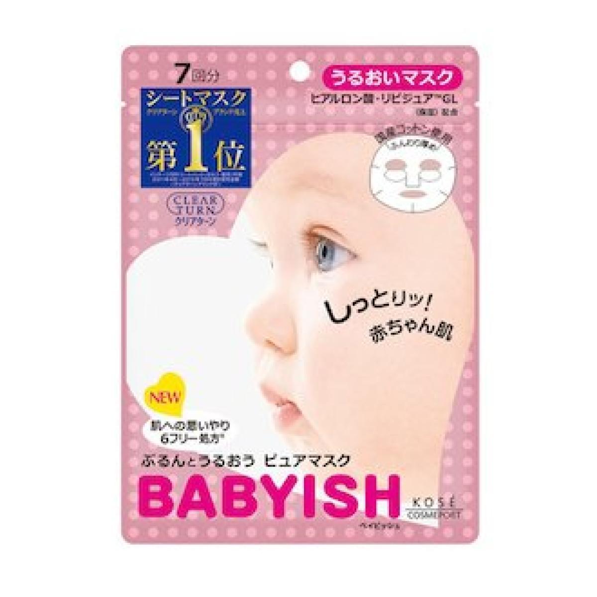 Kose - 日本 高絲 Kose Babyish Clear Turn 光映透 嬰兒肌高效保濕面膜 (粉紅色) 1包7片