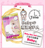 KOSE CLEAR TURN BABYISH PRECIOUS OIL IN MILKY FACE MASK MOISTURIZING 5 SHEETS