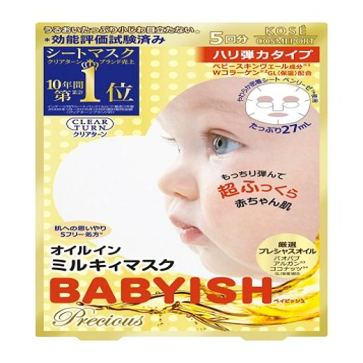 KOSE CLEAR TURN BABYISH PRECIOUS OIL IN MILKY FACE MASK PLUMPING 5 SHEETS
