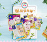 KOSE Clear Turn Babyish Precious Oil in Milky Mask White 5 Sheets