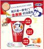 Keana Ishizawa Laboratories - Baking Soda Face Foam 100g