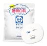 Japan Ishizawa-Lab-Toumei-Shirohada-Face-Facial-White-Mask-10-sheet (Parallel import)