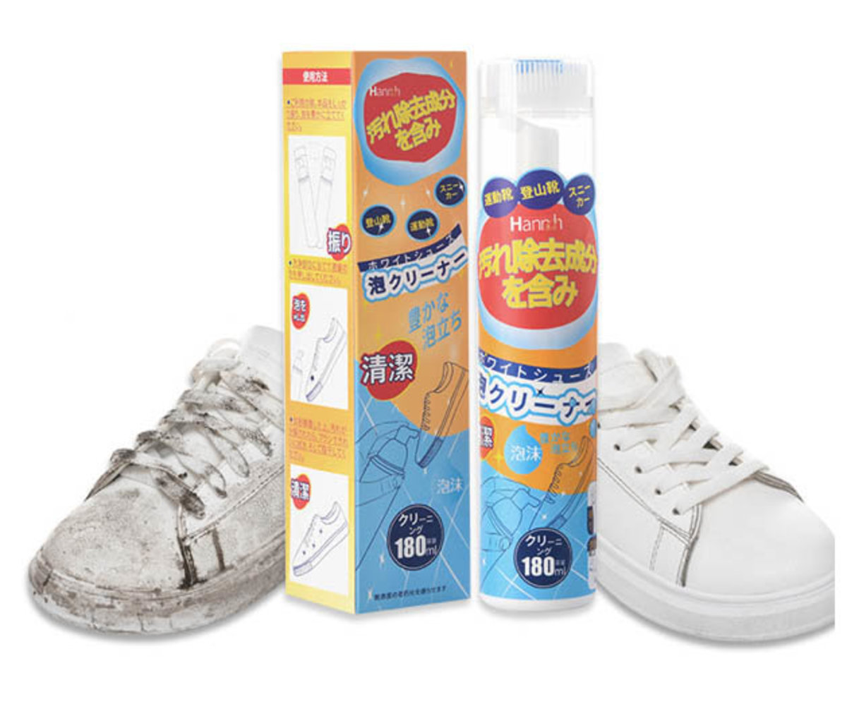 White Shoe Cleaner and Polish , With Brush Head , For all fabric as Sneaker/Canvas/Leather