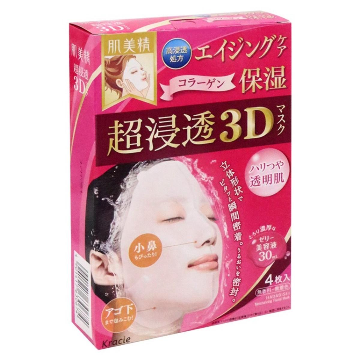 Kracie | Kracie - Kracie Hadabisei 3D Face Mask (Aging-care