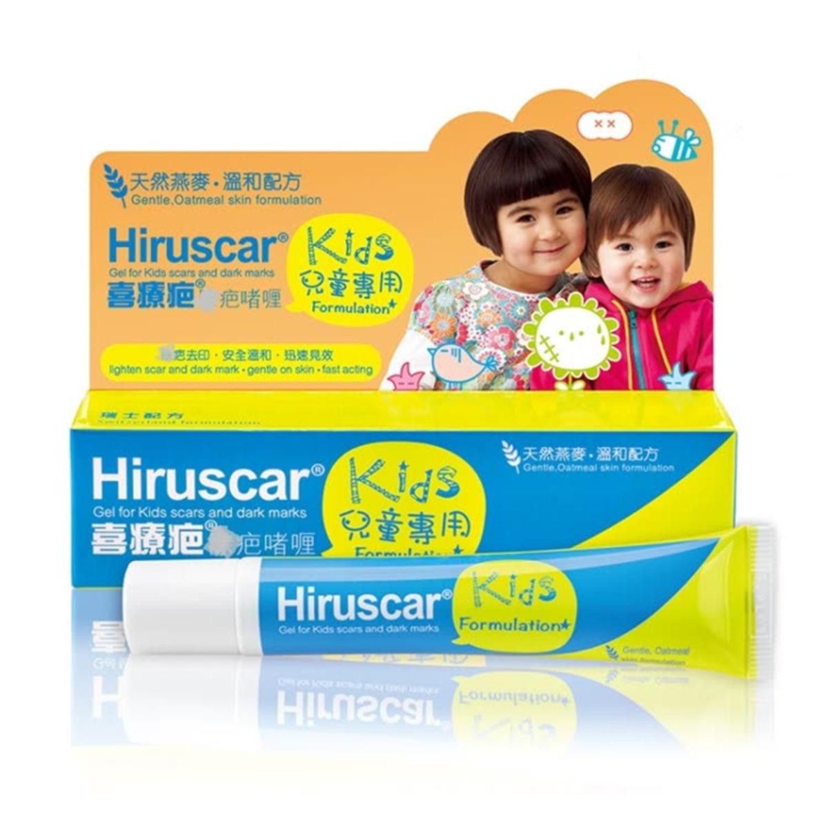 喜療妥 - Hiruscar kids 喜療疤除疤喱兒童專用20g