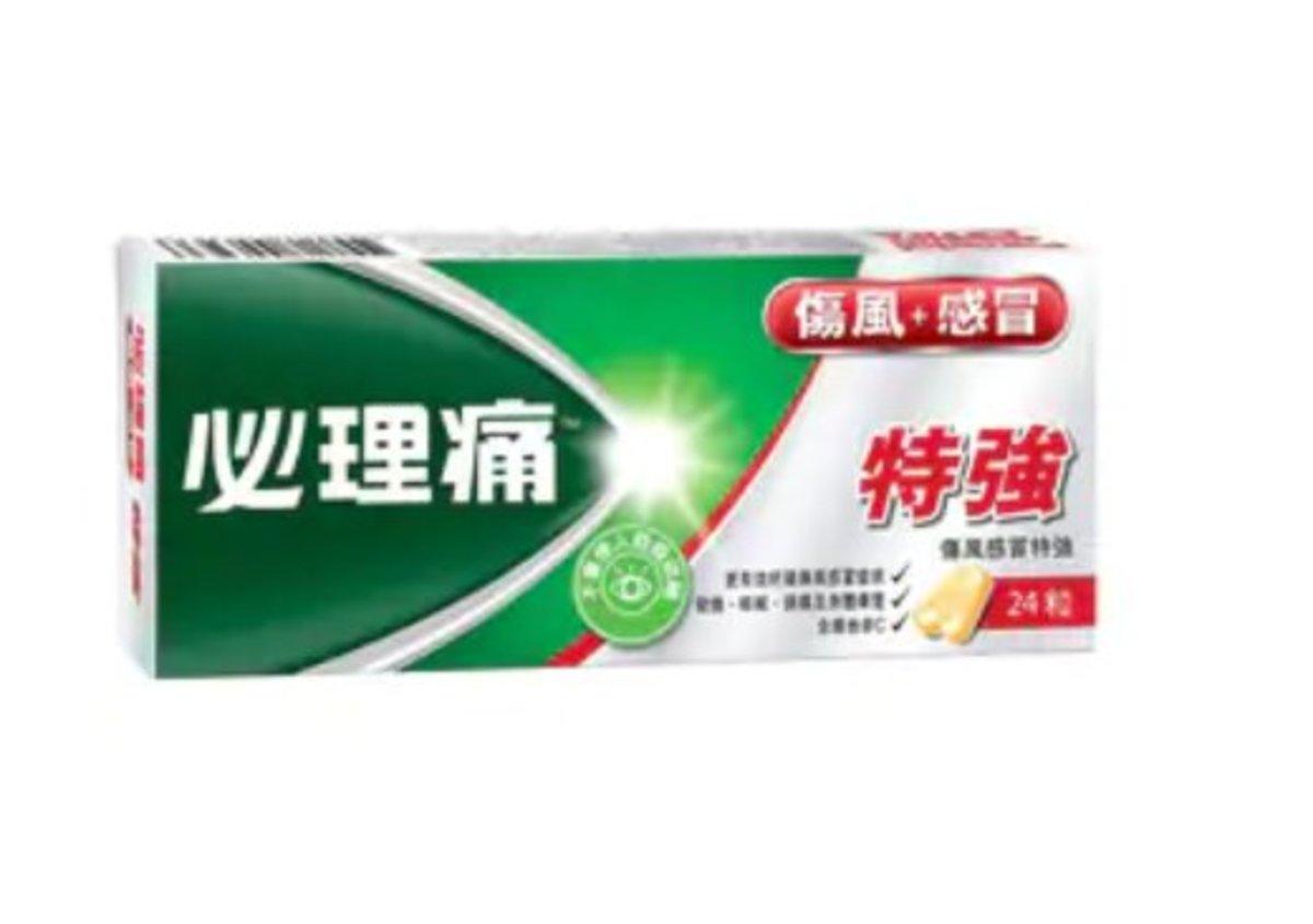Panadol Cold & Flu Extra 24tab