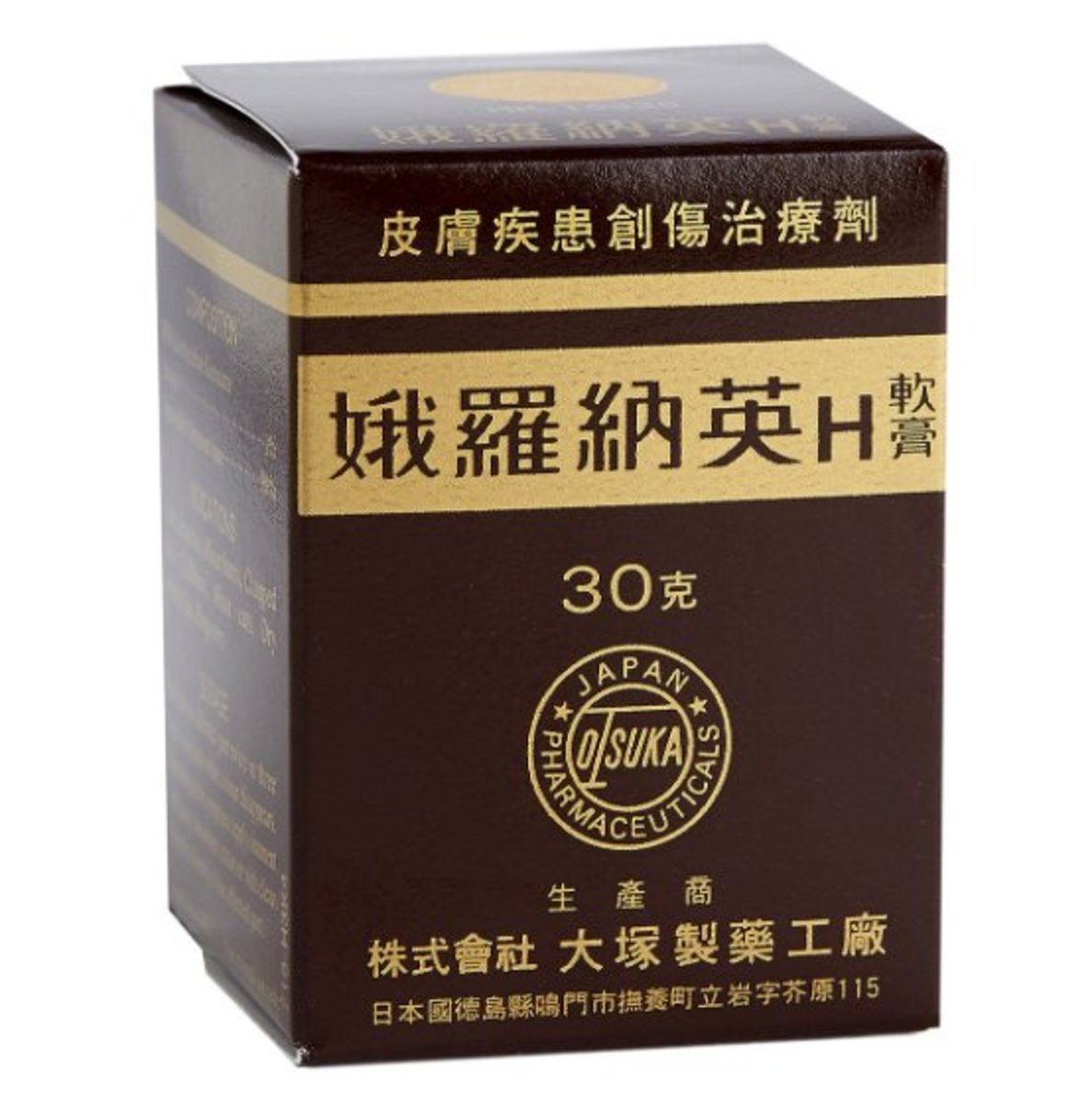 H Ointment30g