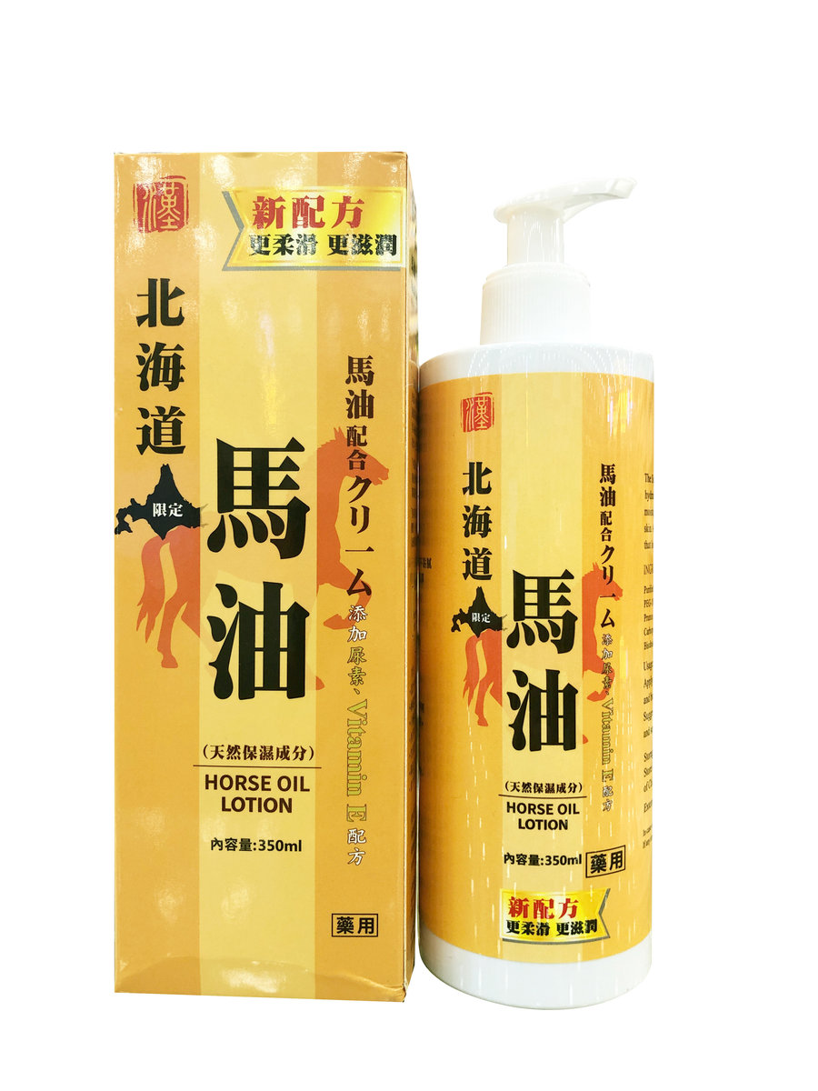 北海道馬油面部身體乳350ml(香港製造)