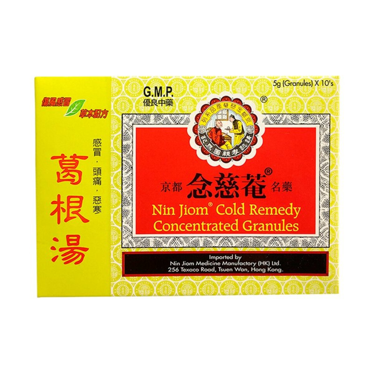 Cold Remedy 5gx10 pack