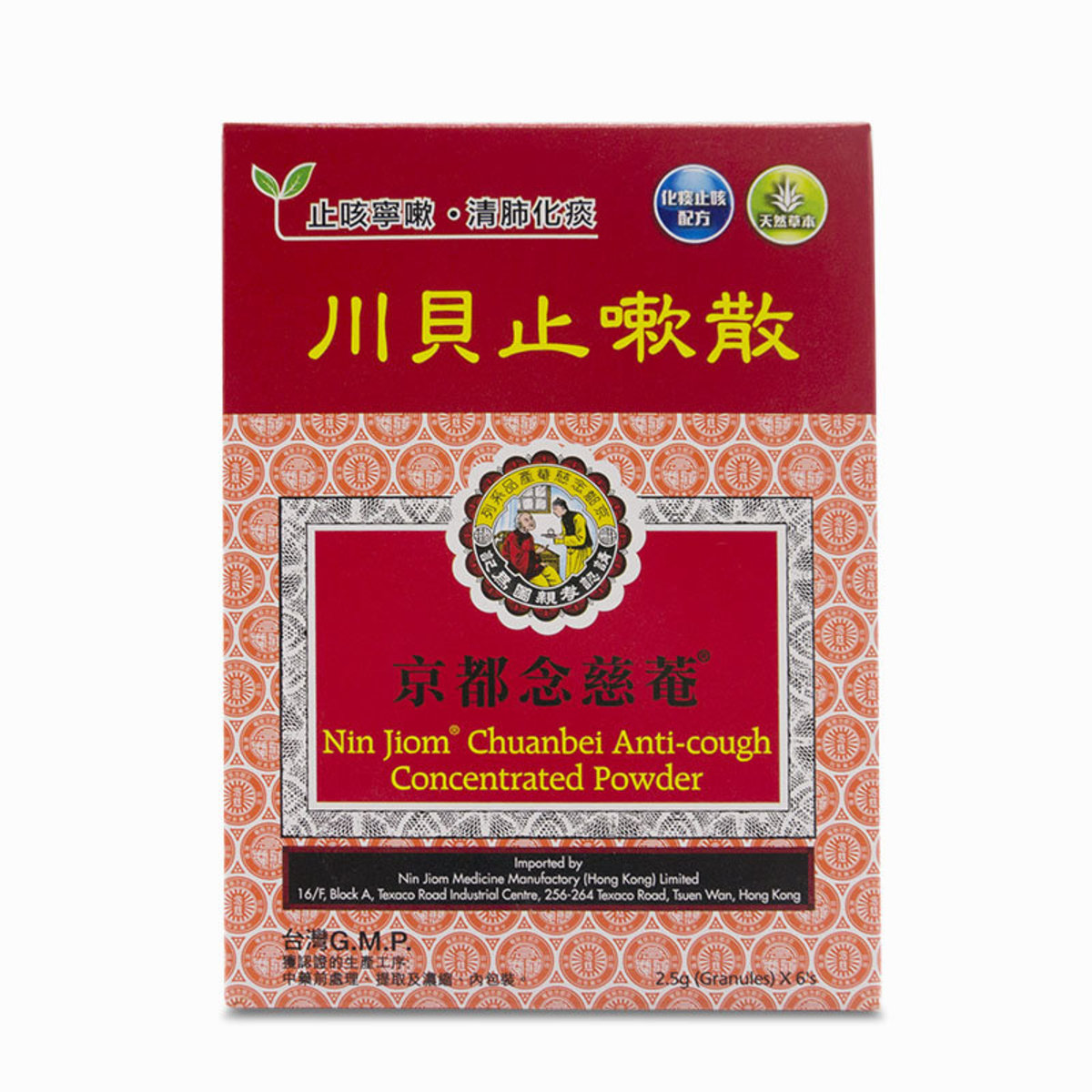 Chuanbei Anti-Cough 6pack2.5 x6pack