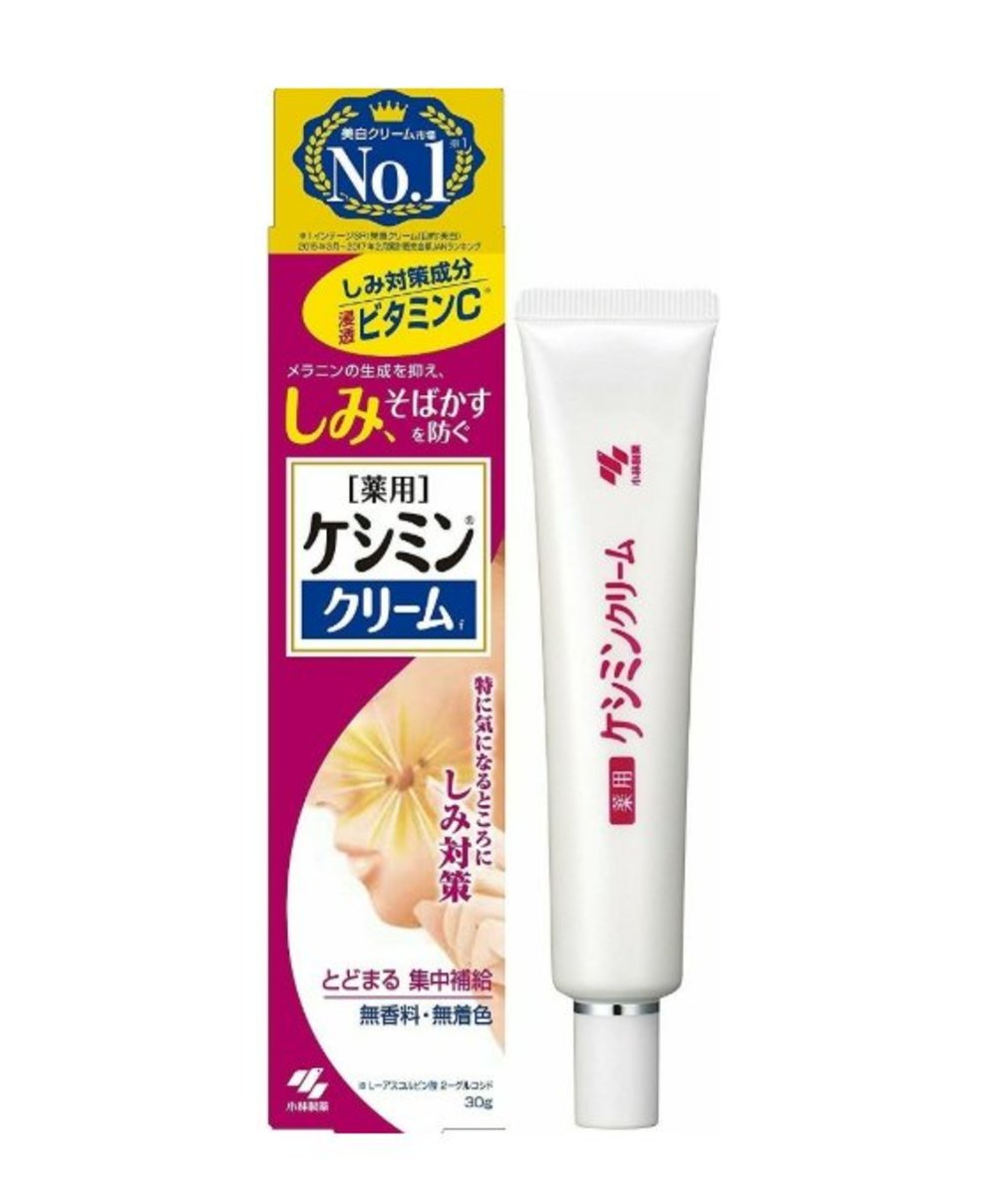 focus freckle cream