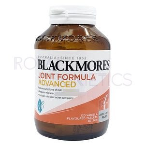 BLACKMORES 特強健康關節配方 120粒 (9300807249420)