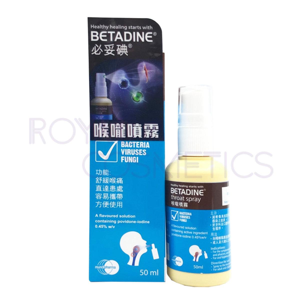 Throat Spray 50ml (4897046660109)