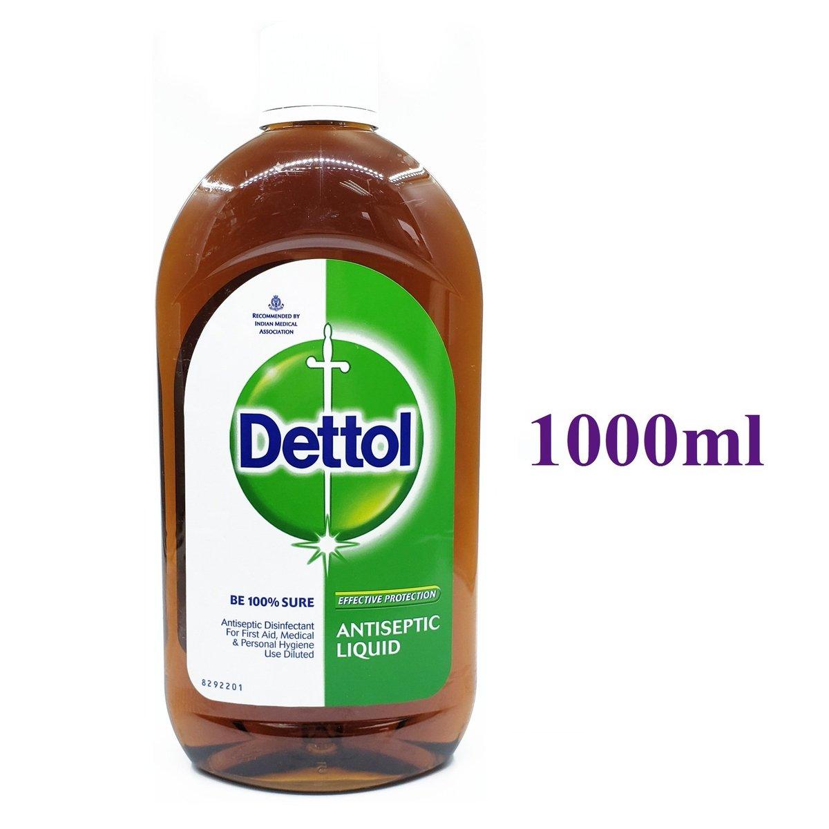 消毒藥水 1000ml [平行進口] (8901396319702)
