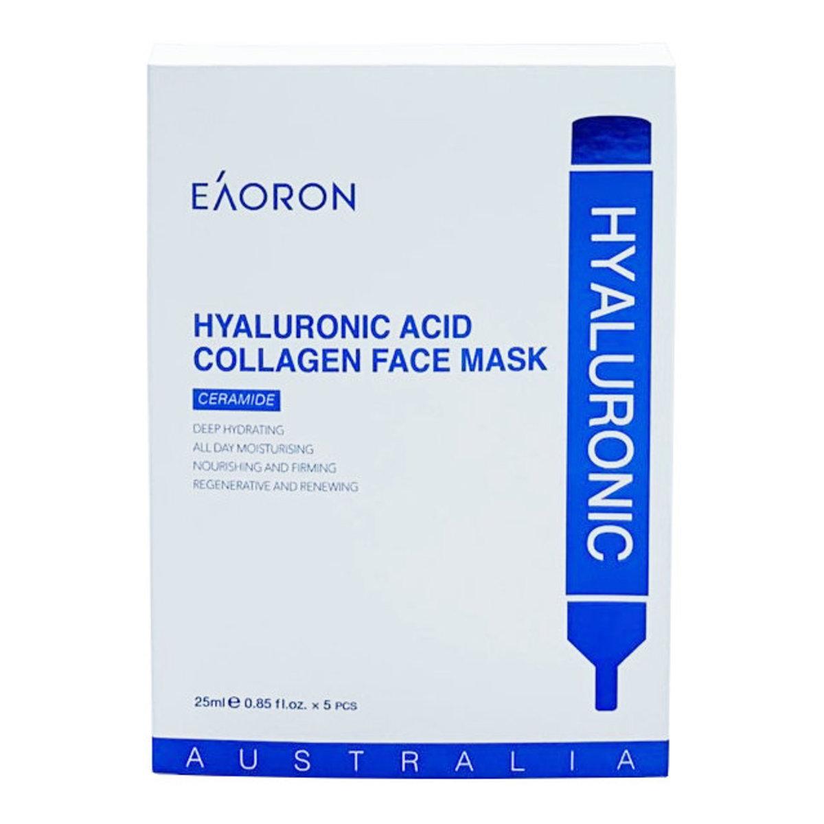 Hyaluronic Acid Collagen Face Mask 5pcs [Parallel Import] (9348107000488)