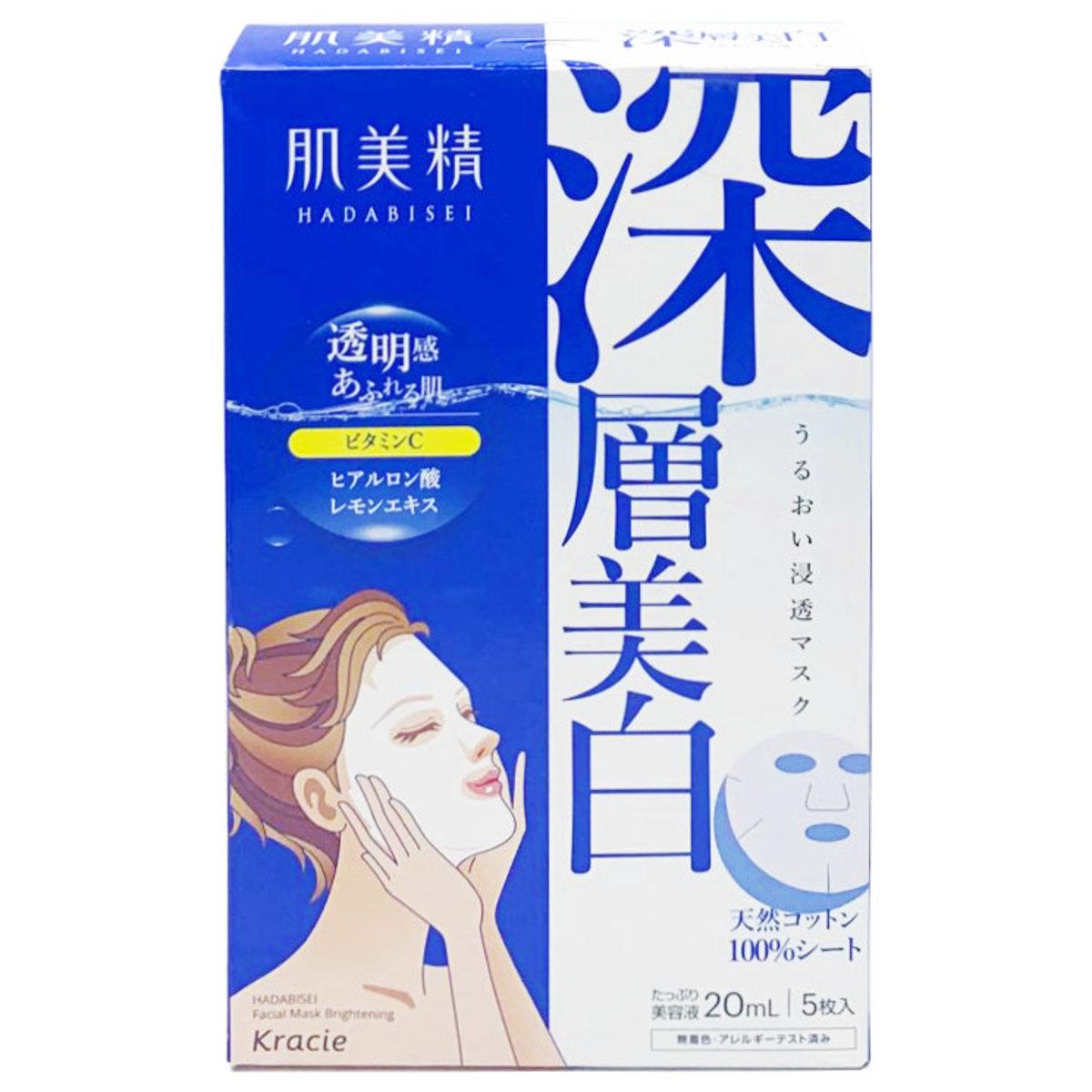 Moisture & Whitening Mask 5pcs [Parallel Import] (4901417628930)
