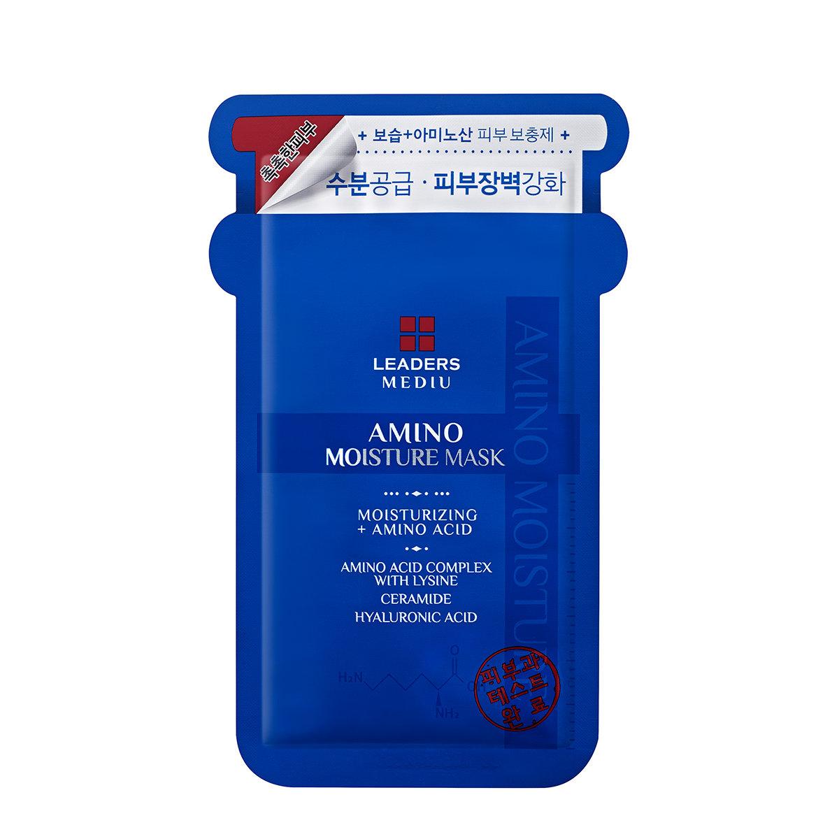 Mediu Amino Moisture Mask 10pcs [Parallel Import] (8809242199341)