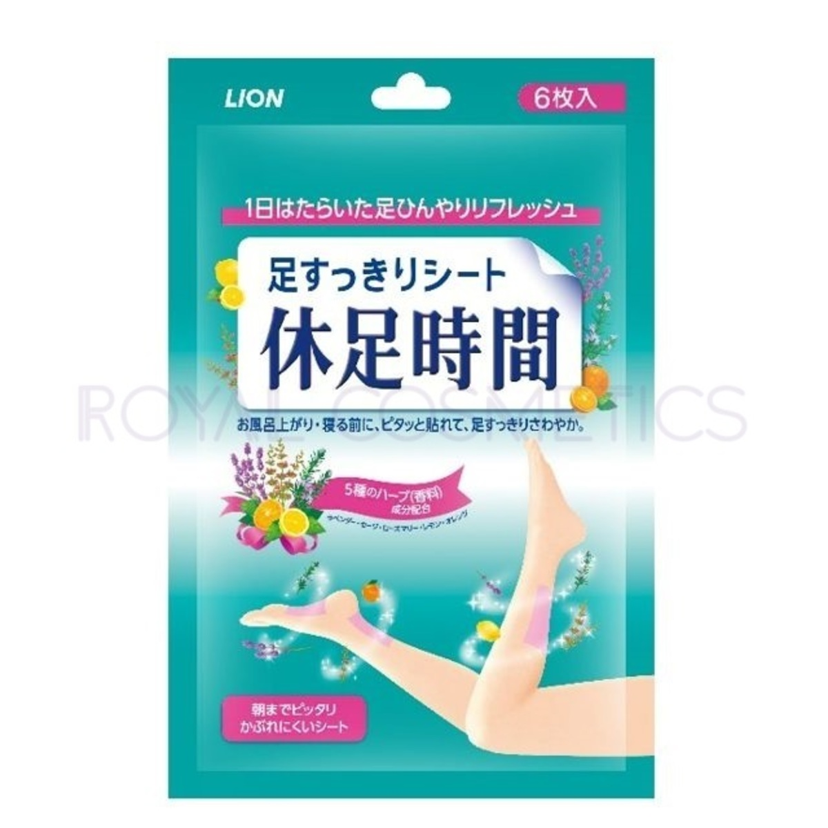 Cooling Sheet for Legs (Japanese Ver.) 18pcs [Parallel Import Product]