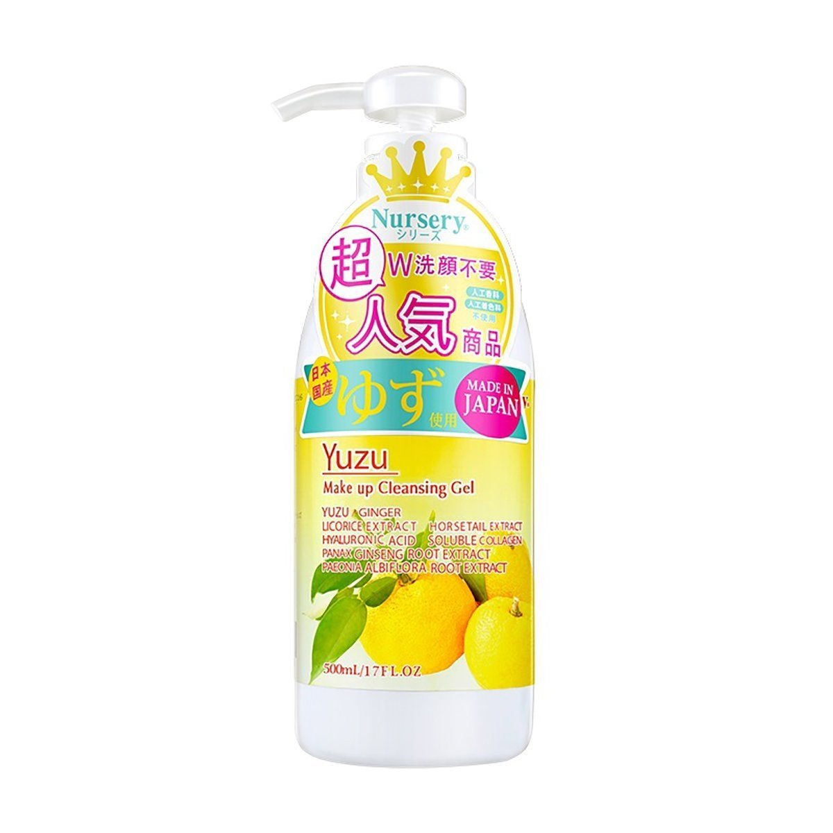 Make up Cleaning Gel 500ml #Yuzu Ginger [Parallel Import] (4560202020665)