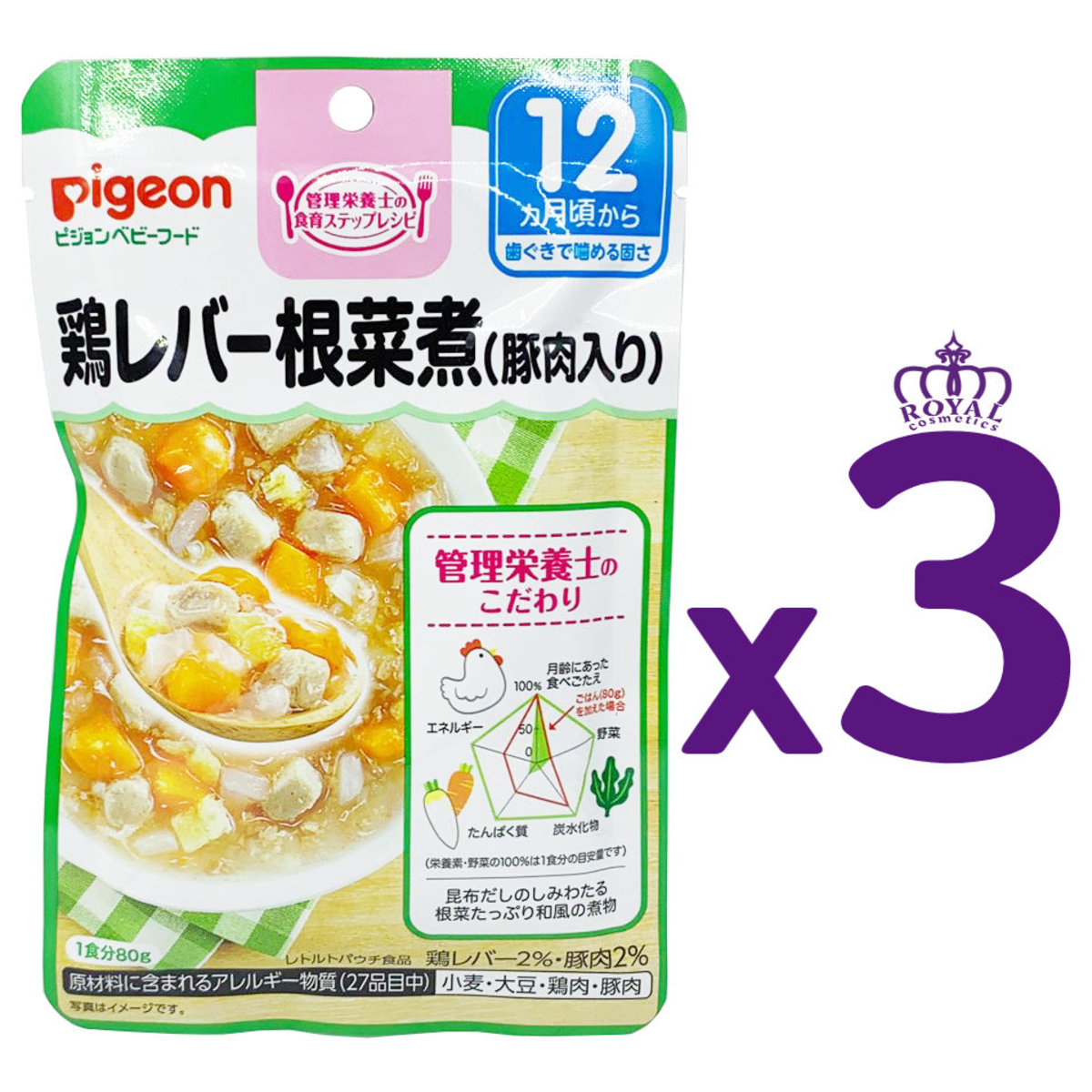 Chicken Lever and Vegetables(With Pork) #From 9 months 80g x3 (Best Before: 2021.03.12) (139267)