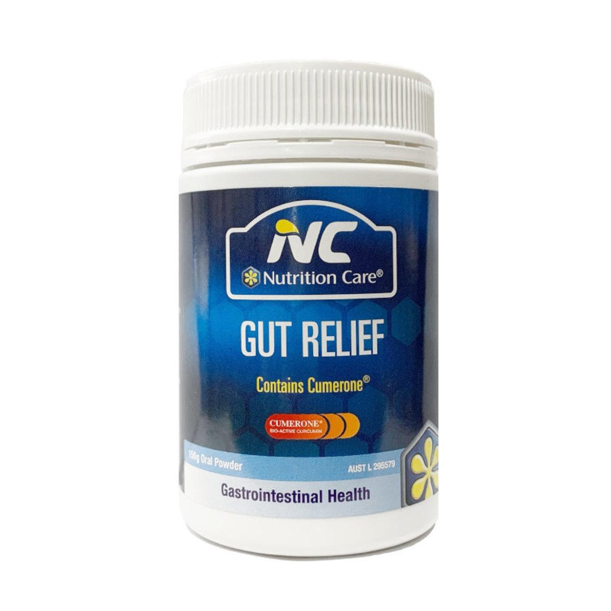 Gut Relief 養胃粉 150克 [平行進口] (9326939005031)