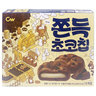 Mochi Chocolate Cookie 12pcs [Parallel import] (8801204008661)