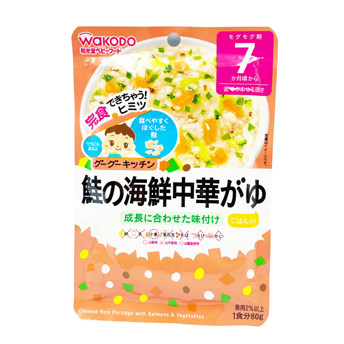 Chinese Rice Porridge with Salmons & Vegetables #From 7 months 80g (Best Before: 2021.02) (181596)