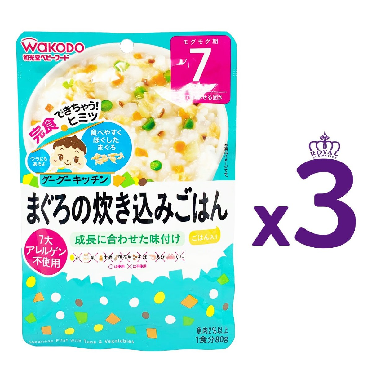 Japanese Pilaf with Tuna & Vegetables #From 7 months 80g x3 (Best Before: 2021.03) (181558)