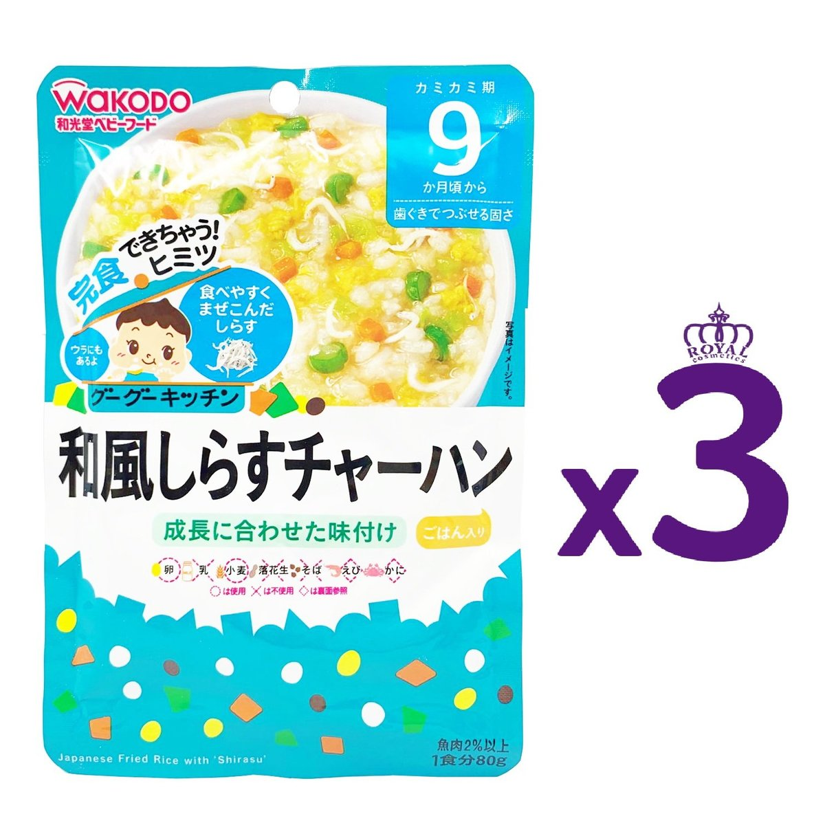 Japanese Fried Rice with 'Shirasu' #From 9 months 80g x3 (Best Before: 2021.03) (181633)