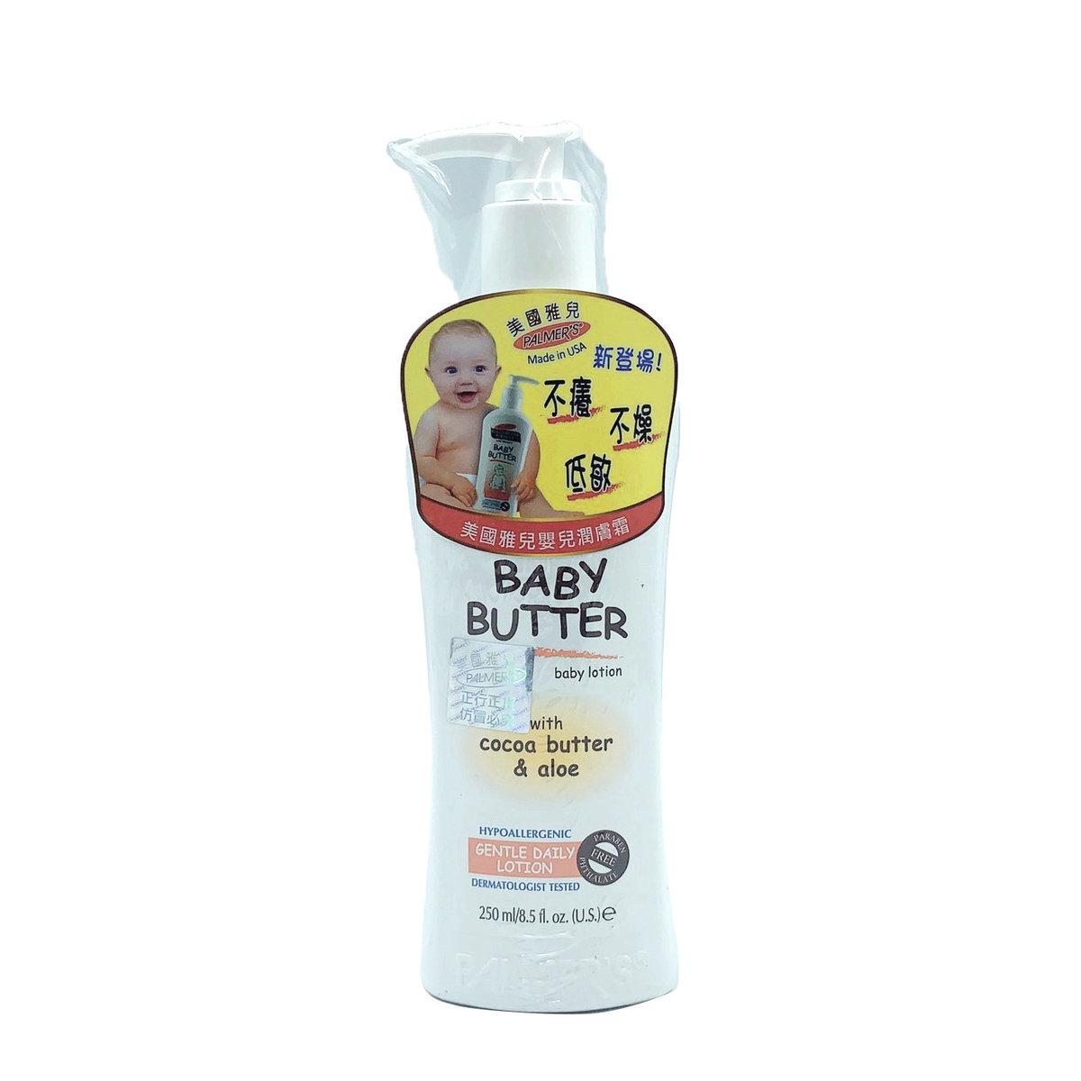 Baby Butter 250ml (010181040719)
