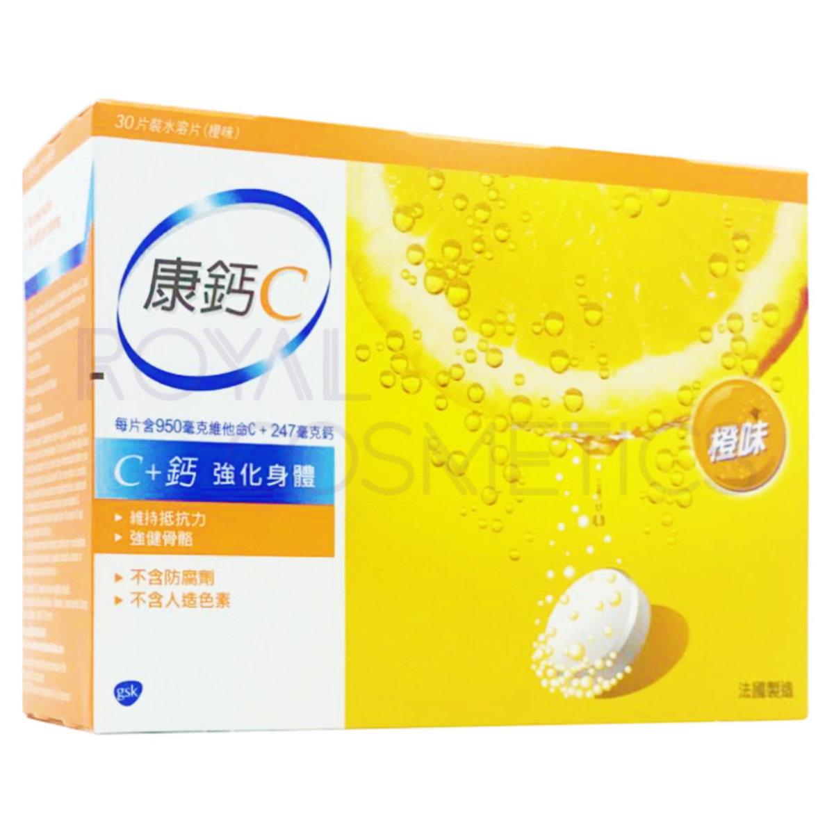 1000毫克維他命C水溶片 #橙味 30片(4891034028032)