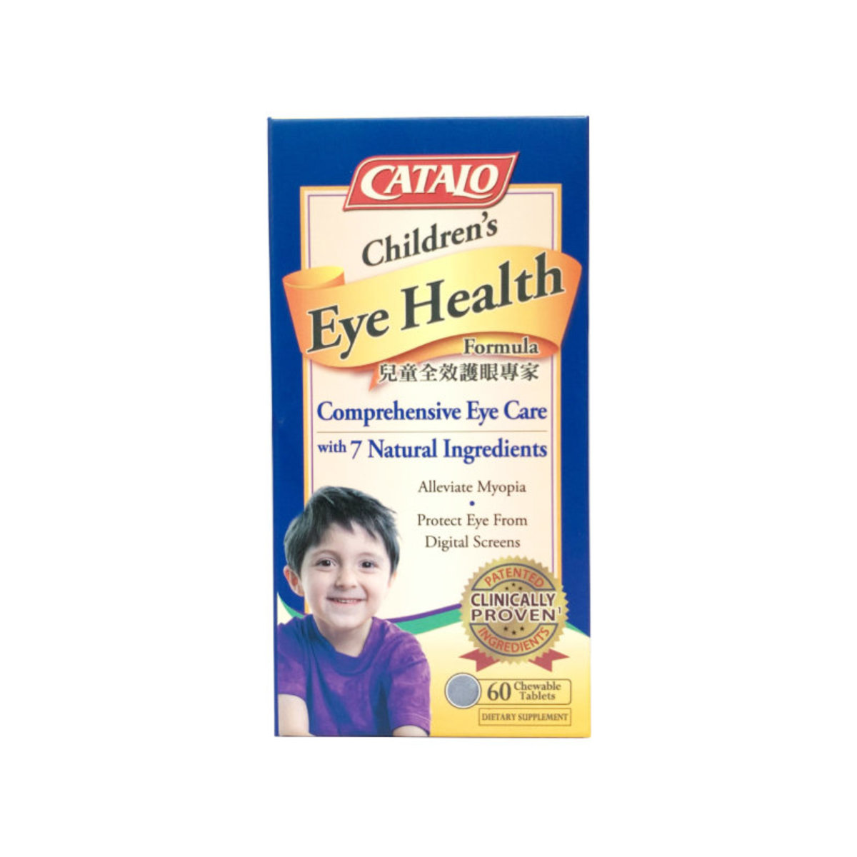 Children's Eye Health Formula 60 Chewable Tablets (EXP. 2020. 11) (810399022725)