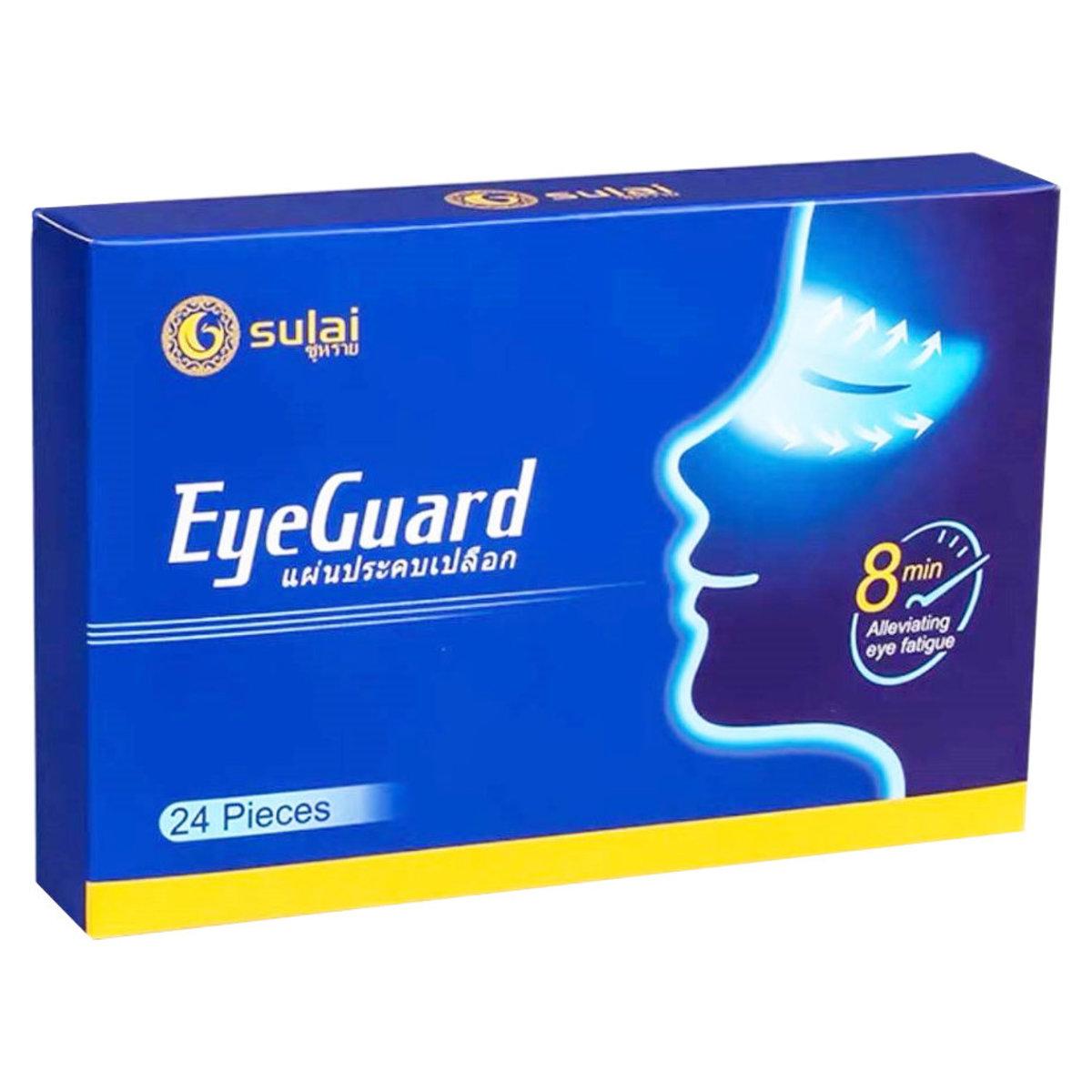 EyeGuard Eye Mask 12 pairs [Parallel Import] (8857123924186)