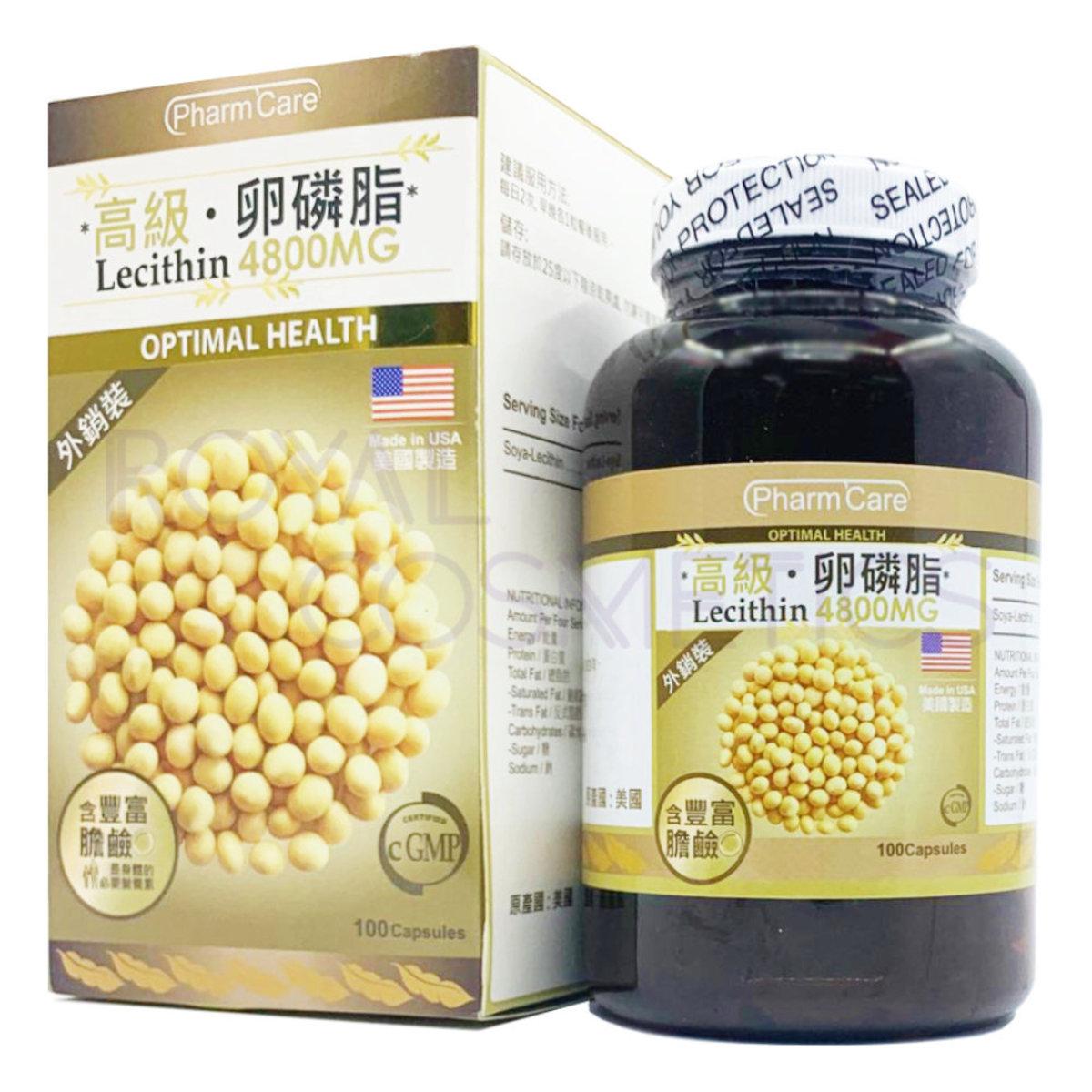 高級大豆卵磷脂 100粒 (7636899328391)