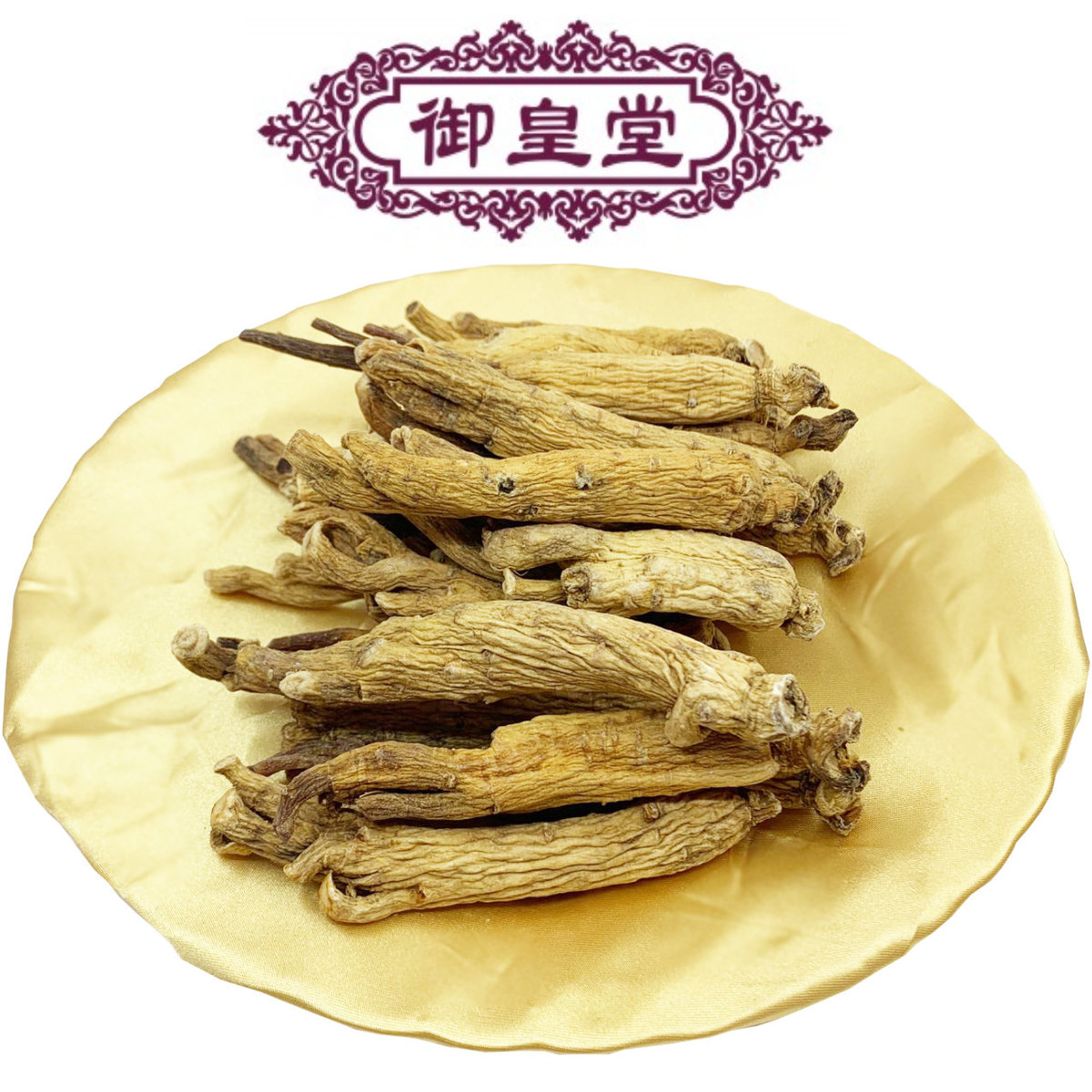太極高地參 (Ginseng) around 151g (around 5-6 pieces)