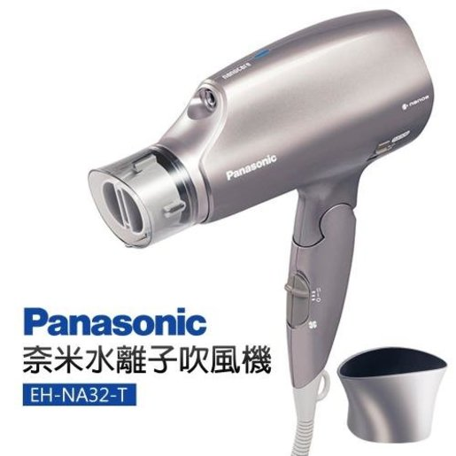 EH-NA32 Silver nanoe™ Hair Dryer (Authorized Imported)